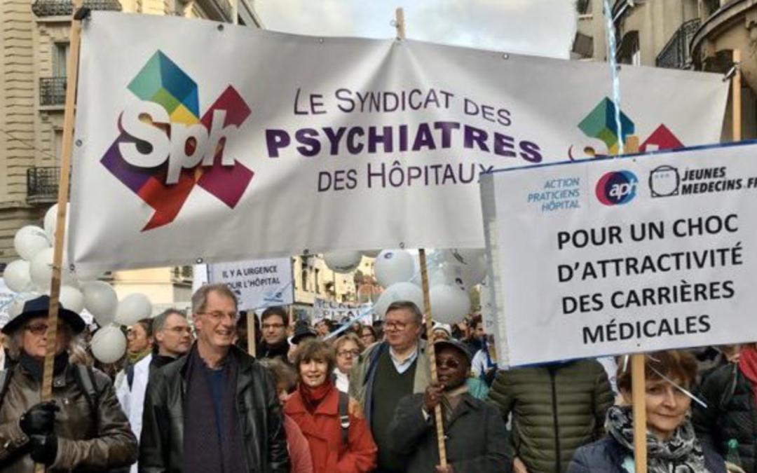 COMMUNIQUÉ :  Préavis de grève, mobilisation du 14 février
